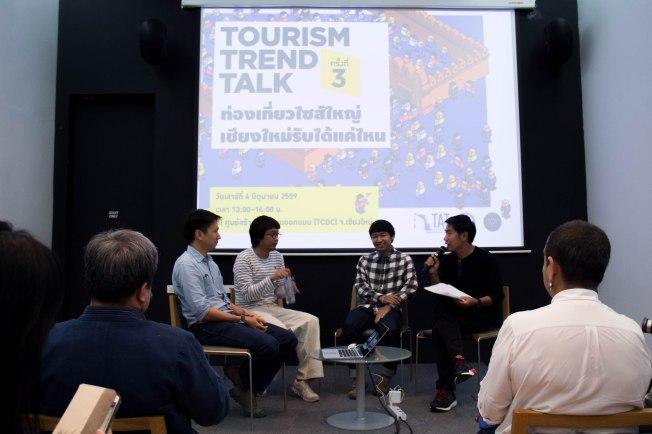 tourism trend talk3