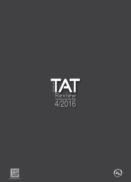 TAT4/2016